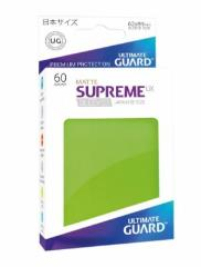Supreme UX - Matte Light Green (60)