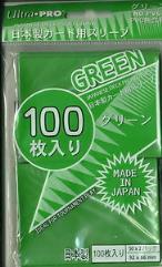 Japan Standard Sleeves - Green (100)