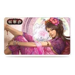 Play Mat - Zhang Chun Hua