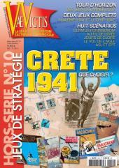 """#10 """"Crete 1941"""""""