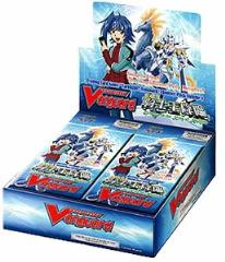 Vol. 1 - Descent of the King of Knights Booster Box