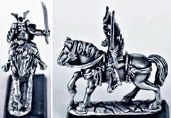 Hida Tsura (Mounted)