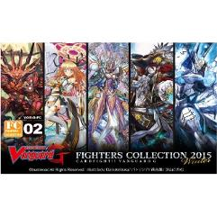 Fighters Collection - 2015 Winter Booster Pack
