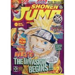 "#50 ""Naruto, One Piece, Yu-Gi-Oh! GX"""