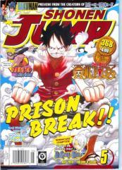 """#89 """"Bakuman, One Piece, Naruto"""""""
