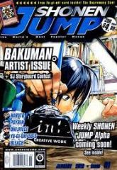 "#107 ""Bakuman, Naruto, Psyren"""