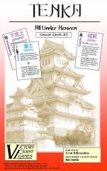 Tenka - All Under Heaven (1st Edition)