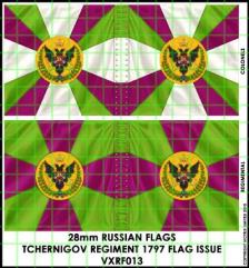 Flag Sheet - Tchernigov Regiment 1797