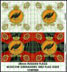 Flag Sheet - Moscow Grenadiers 1803