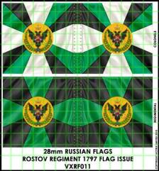 Flag Sheet - Rostov Regiment 1797 Flag Issue