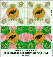 Flag Sheet - Schlisselburg Regiment