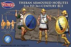 Theban Armored Hoplites - 450-300 BC