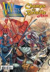 #53 w/Champs de Bataille IV - Asia
