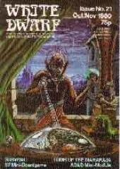 "#21 ""Tomb of the Maharaja AD&D Module"""