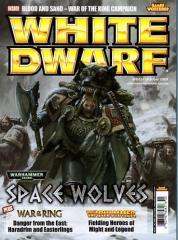"""#357 """"Space Wolves, Heroes in Warhammer"""""""