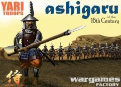 Land of the Rising Sun - Ashigaru, Yari Troops