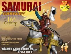 Land of the Rising Sun - Samurai of the 16th Century, Samurai Cavalry