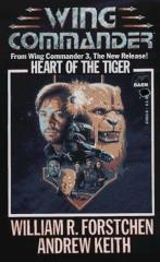 Wing Commander #4 - Heart of the Tiger