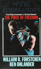 Wing Commander #5 - The Price of Freedom