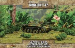 Konflikt '47 - Japanese Chi-Ha Medium Tank