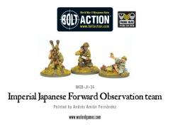 Imperial Japanese Forward Observation Team