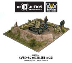 Waffen-SS - 105mm Gun
