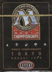 1999 World Championships - Tokyo - Mark Le Pine (2nd Place)