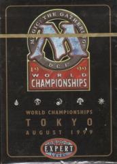 1999 World Championships - Tokyo - Kai Budde (World Champion)