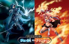 Duel Decks - Jace vs. Chandra (Japanese)