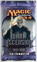 Dark Ascension Booster Pack (Chinese)