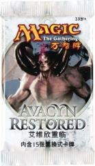Avacyn Restored Booster Pack (Chinese)