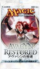 Avacyn Restored Booster Pack (Japanese)