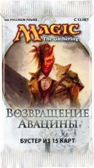 Avacyn Restored Booster Pack (Russian)