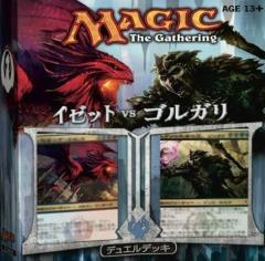 Duel Decks - Izzet vs. Golgari (Japanese)