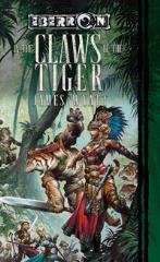 War-Torn, The #3 - In the Claws of the Tiger