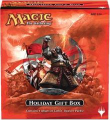 2014 Holiday Gift Box