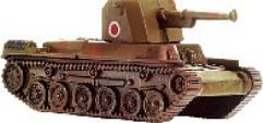 Type 1 Ho-Ni