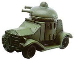 Type 87 Armored Car