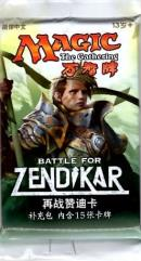 Battle for Zendikar Booster Pack (Chinese)