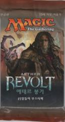 Aether Revolt Booster Pack (Korean)