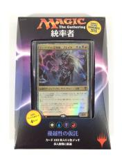 Commander Deck 2016 - Invent Superiority (Japanese)