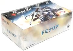 Dominaria Booster Box (Japanese)