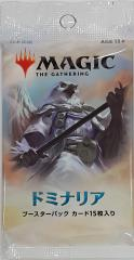Dominaria Booster Pack (Japanese)