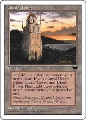 Urza's Tower - Shore (C)