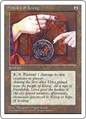Amulet of Kroog (French) (C)