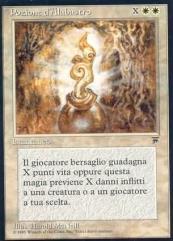 Alabaster Potion (Italian) (C)