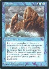 Erosion (Italian) (C)