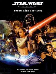 Manual Basico Revisado (Core Rulebook Revised, Spanish Edition)