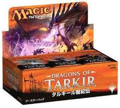 Dragons of Tarkir Booster Box (Japanese)
