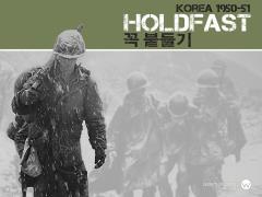 Korea 1950-51
